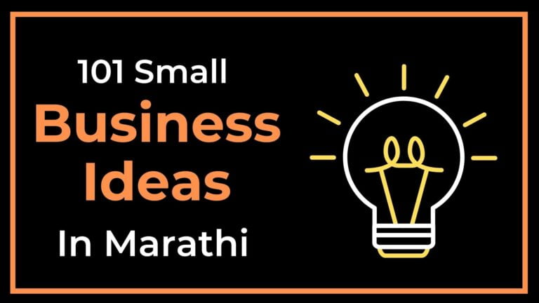 Read more about the article 101 Best Small Business Ideas In Marathi  101 बिसनेस आयडिया – मराठीत   Laghu Udyog List In Marathi